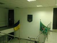 Виготовлення державних та регіональних символів, фото 1