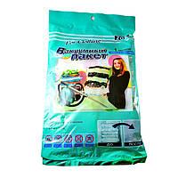 Вакуумный пакет 60*80 с узорами