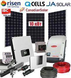 Комплекты солнечных станций