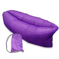 Диван мешок надувной матрас Ламзак Lamzac Air Cushion Фиолетовый