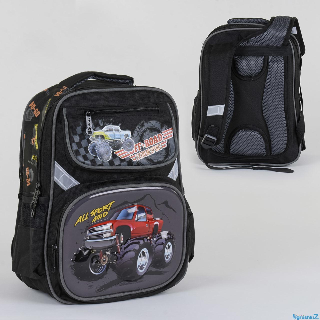 Рюкзак школьный С 36273