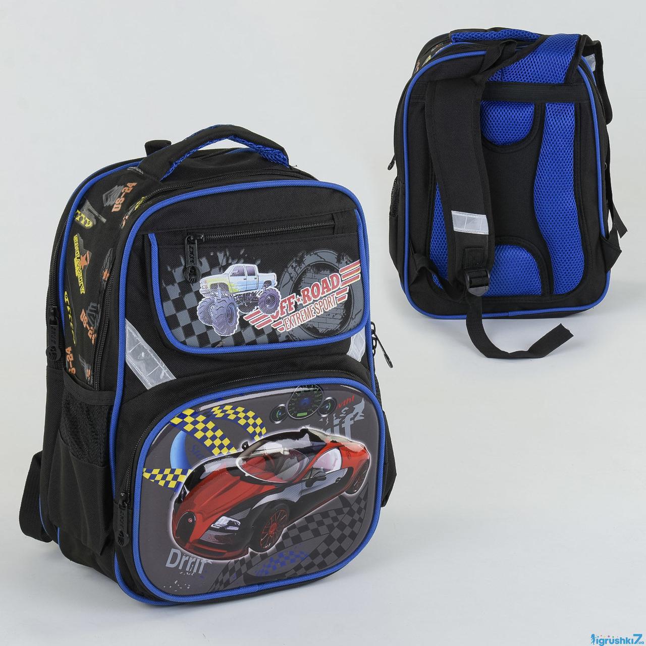 Рюкзак школьный С 36271