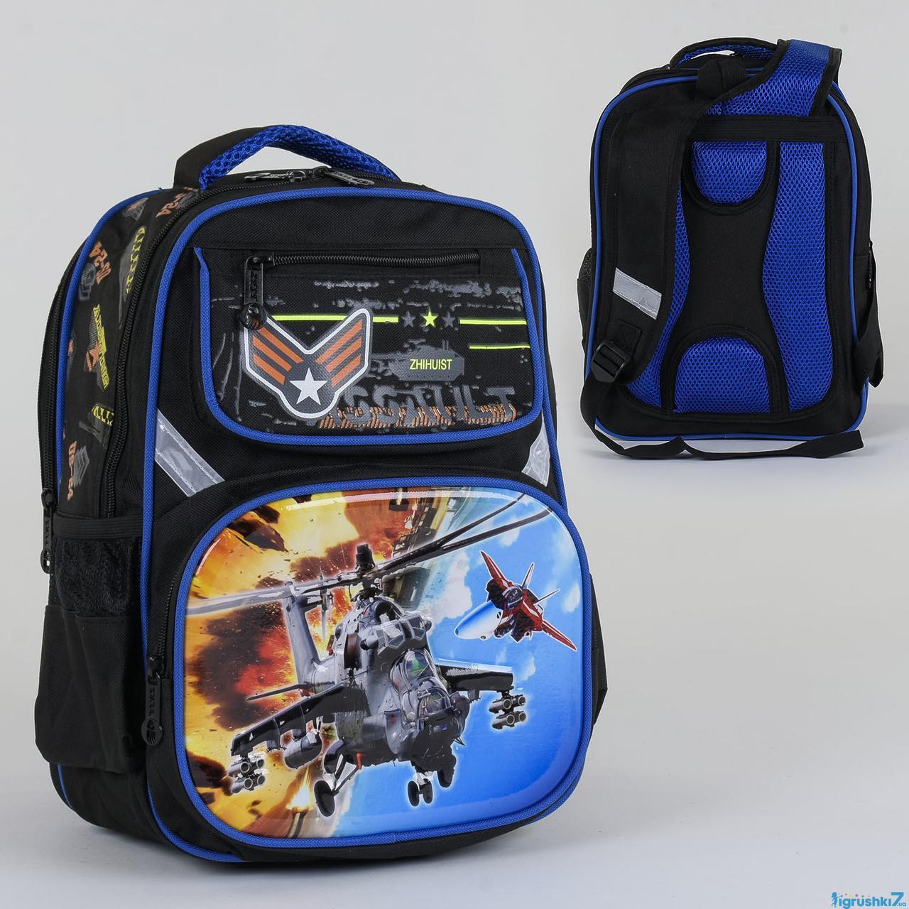 Рюкзак школьный С 36268