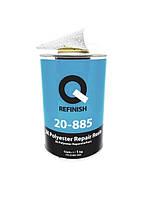 20-885-1000 Поліефірна смола 1кг  Q-Refinish