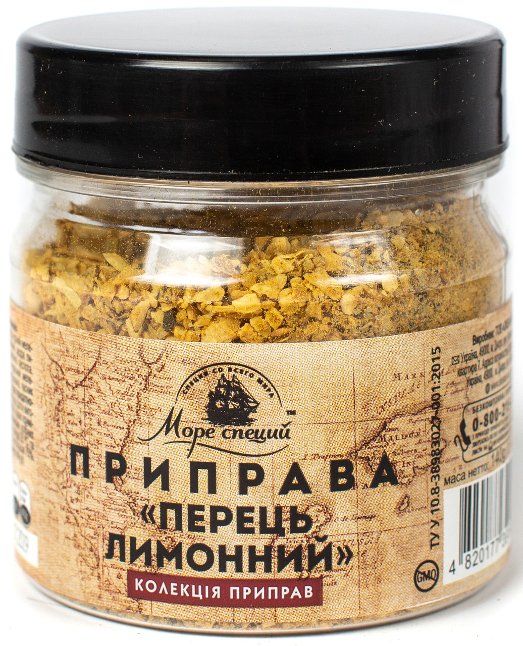 "Приправа ""Перец Лимонный"" 140 г., баночка п/э"