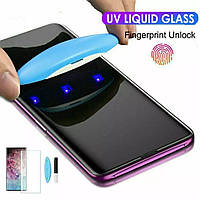 Защитное ультрафиолетовое Стекло UV Huawei P30 Pro