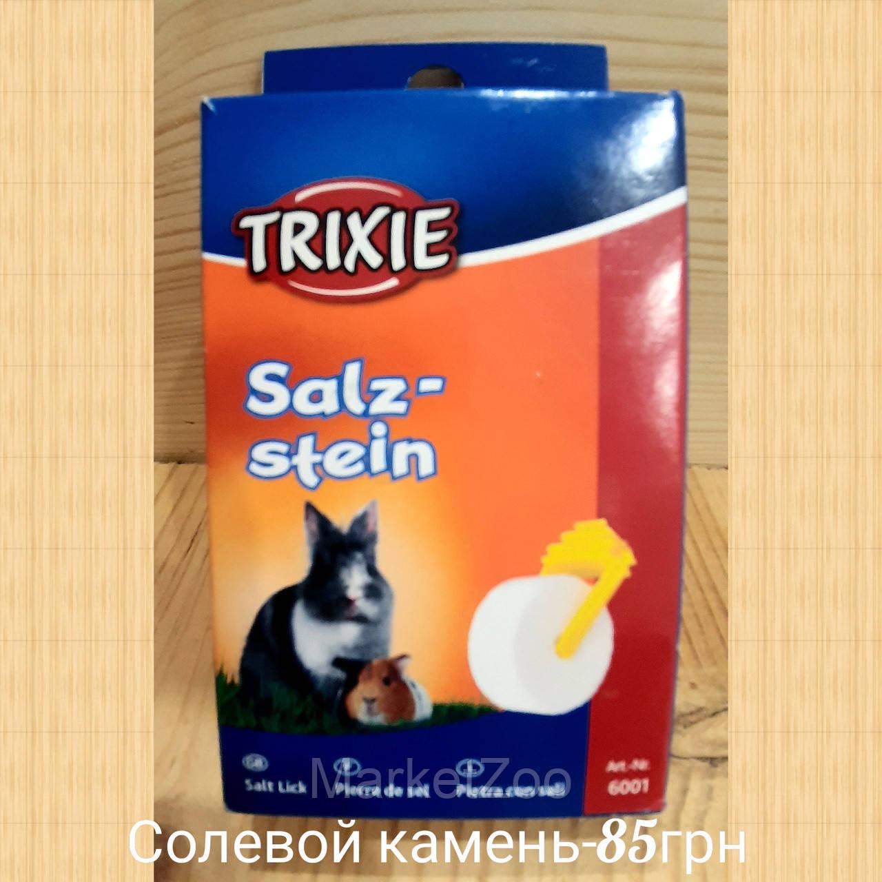 """Солевой камень """"Trixie"""" для грызунов"""