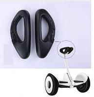Комплект подушечек для гироскутера Ninebot Mini