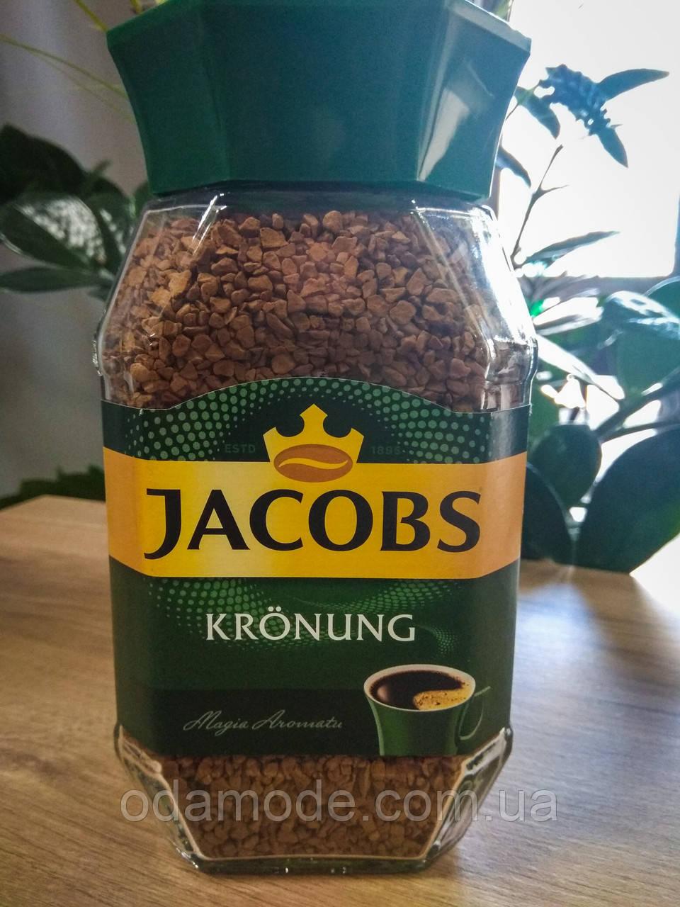 Кофе растворимый Jacobs Kronung, 200г Польша