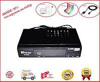 Тюнер Внешний Mstar M-5695 - DVB-T2 USB - HDMI