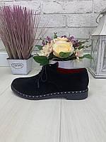 39 р. Туфли женские замшевые на низком ходу, из натуральной замши, натуральная замша, фото 1