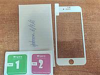 Защитное стекло для Iphone 6 Iphone 7  Iphone 8