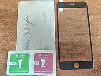 Защитное стекло для Iphone 6 plus  Iphone 7 plus  Iphone 8 plus