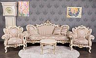"""Комплект мягкой мебели в стиле Барокко """"Белла"""", диван и два кресла из натурального дерева"""