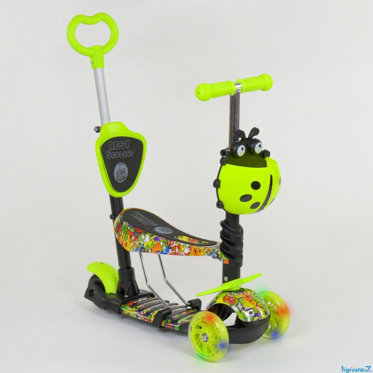 Самокат Best Trike 5в1 55945 Разноцветный