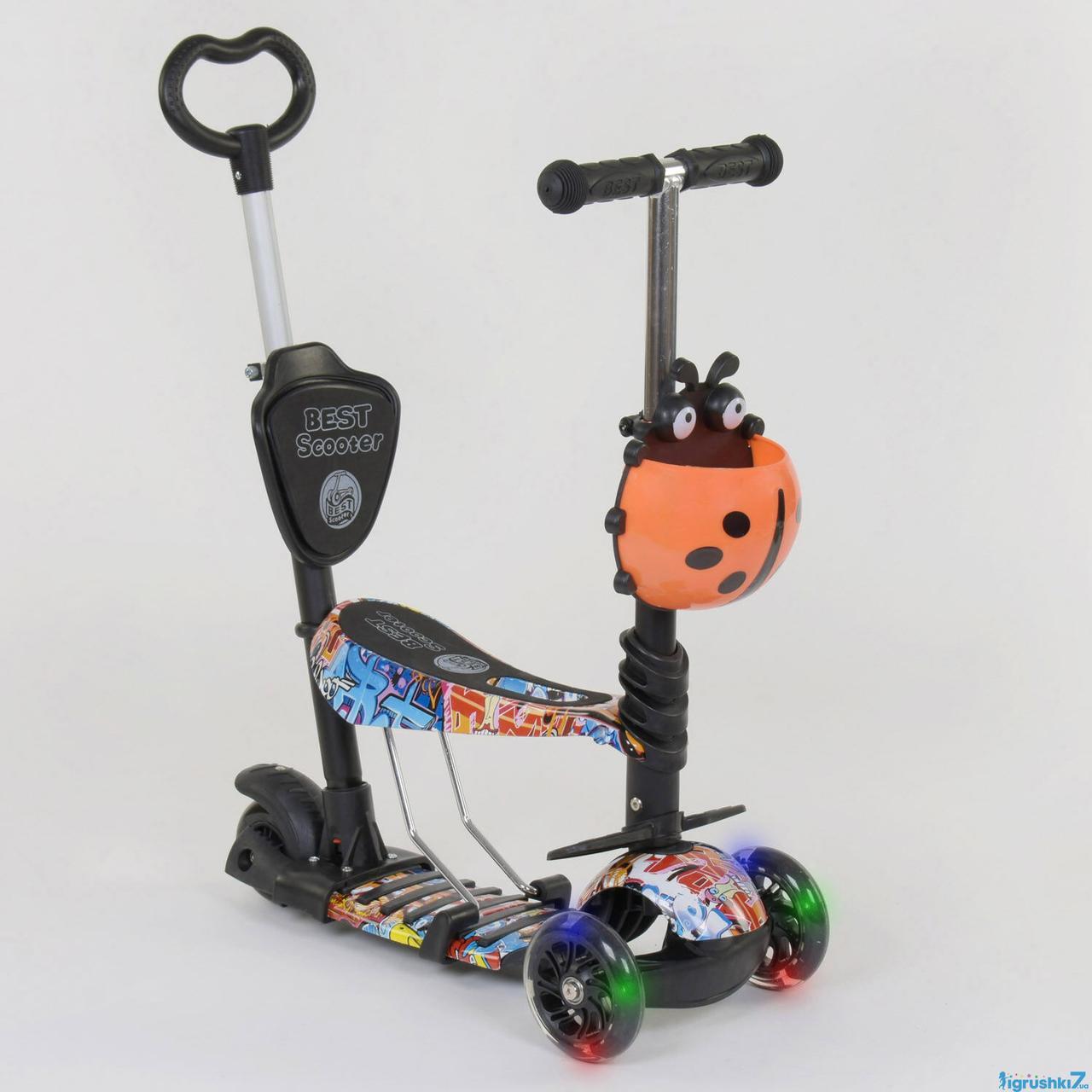 Самокат Best Trike 5в1 15600 Разноцветный