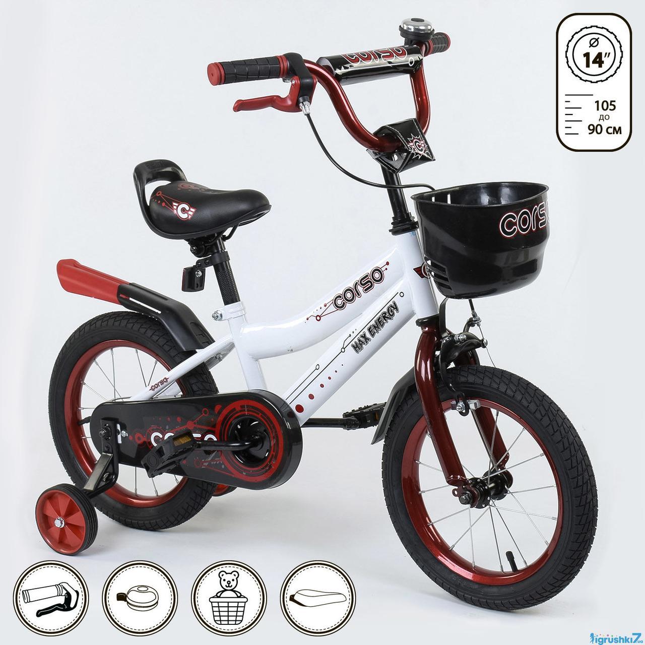 """Велосипед 14"""" дюймов 2-х колёсный R - 14081 """"CORSO"""""""