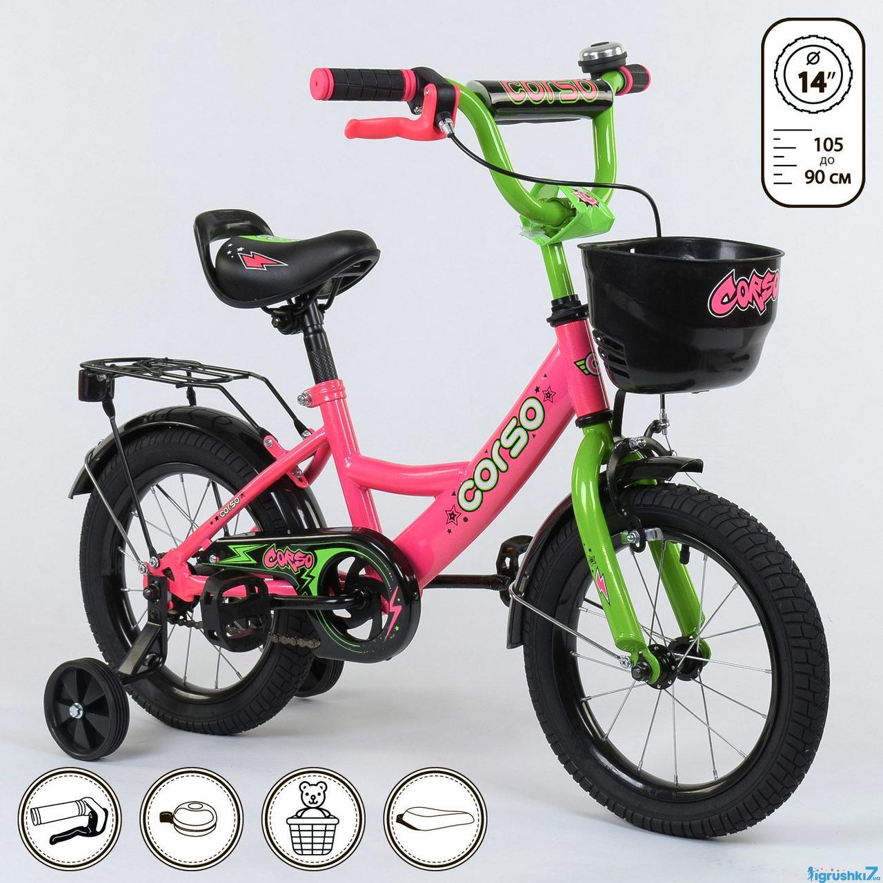 """Велосипед 14"""" дюймов 2-х колёсный G-14002 """"CORSO"""""""