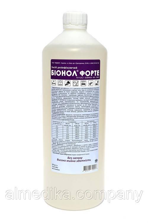 "Дезинфицирующее средство ""Бионол форте"", п/э флакон 1 л"