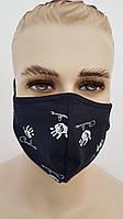 Комплект з п'яти масок захисних багаторазових з принтом