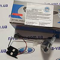 Датчик рівня палива ВАЗ-2123 (пр-во Пекар).