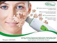 Аппарат ультразвуковой для ухода за кожей лица HS2307i Gezatone