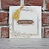 Квадратные приглашенияс золотой кисточкой (арт. 5659)
