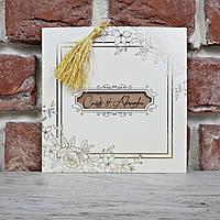 Квадратные приглашенияс золотой кисточкой (арт. 5659), фото 1