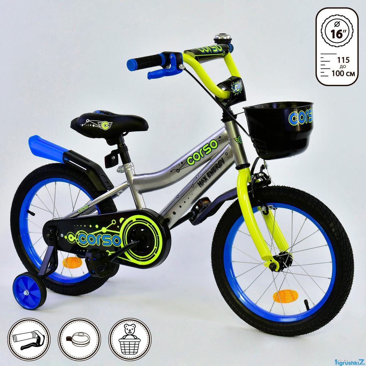 """Велосипед 16"""" дюймов 2-х колёсный R - 16639 """"CORSO"""""""