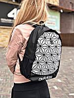 Городской Рюкзак Adidas, Реплика, фото 1