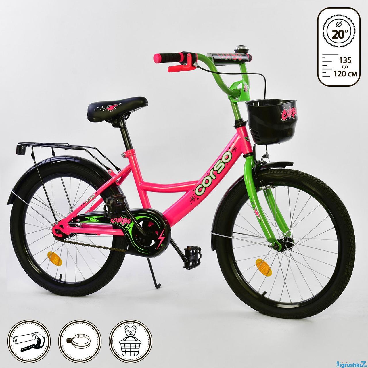 """Велосипед 20"""" дюймов 2-х колёсный G-20397 """"CORSO"""""""