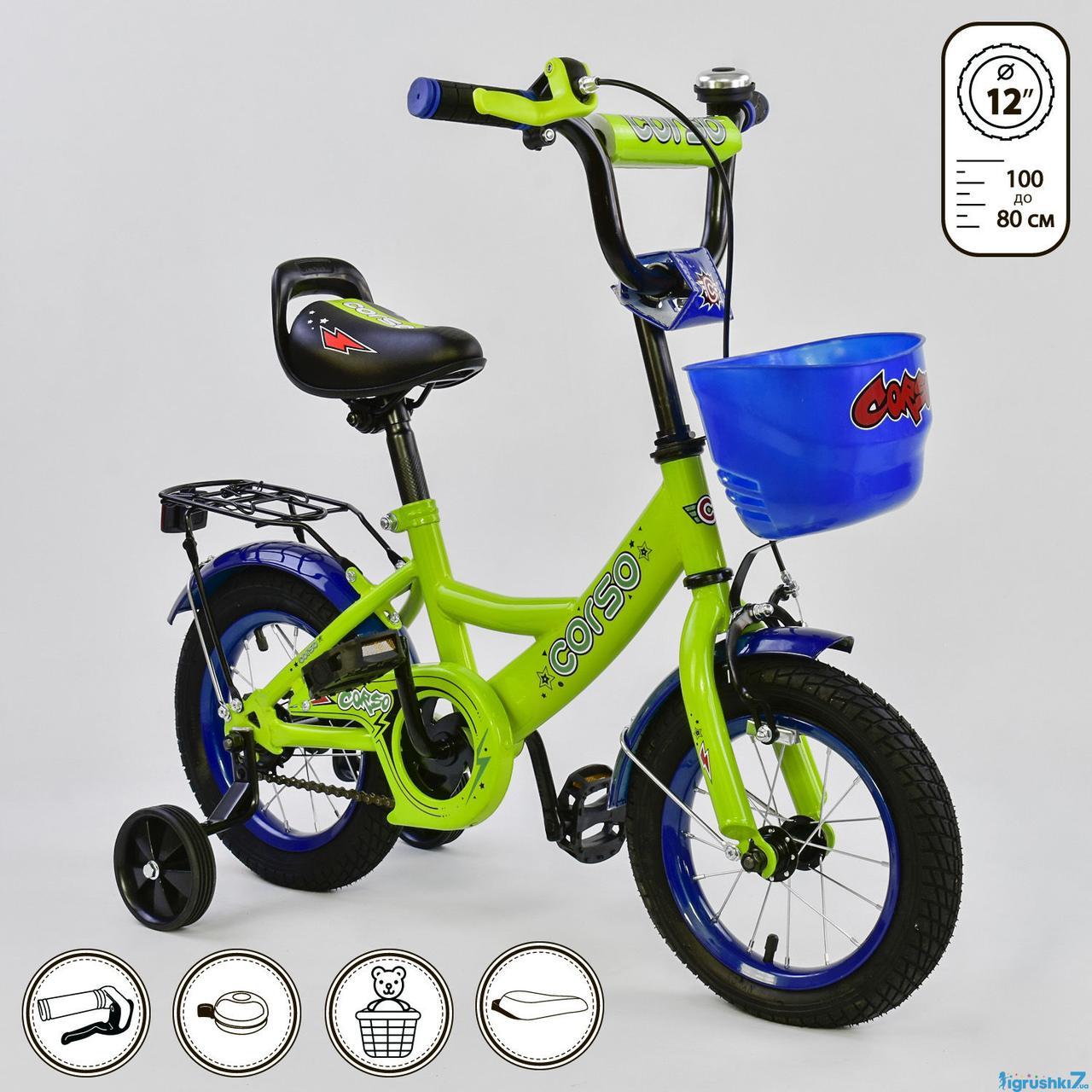 """Велосипед 12"""" дюймов 2-х колёсный G-12042 """"CORSO"""""""