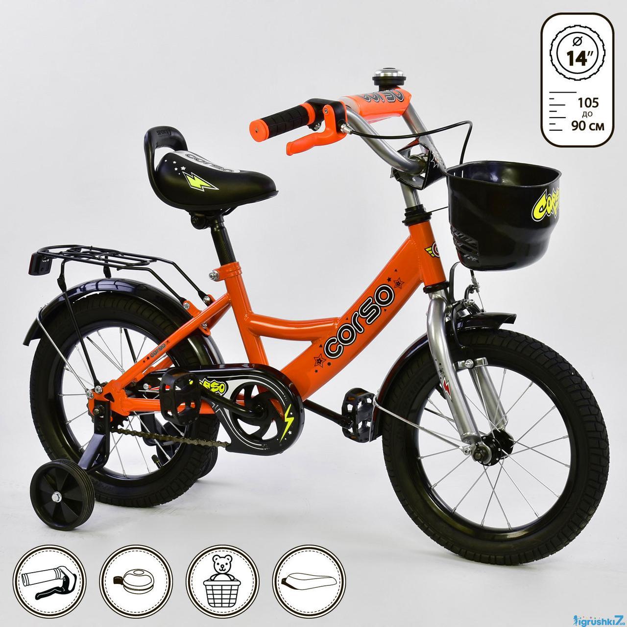 """Велосипед 14"""" дюймов 2-х колёсный G-14208 """"CORSO"""""""