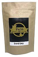 Кофе Grand ORO 100% Арабика 500 грамм (молотый под турку)