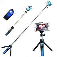 Монопод-штатив Benro MK10 Blue селфи палка для мобильного телефона крепление для фото Bluetooth