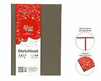 """Скетчбук для графики 100г мелкое зерно книж.форм. """"ROSA STUDIO"""" 96л А4 21*29,7см СІРА обкладинка"""