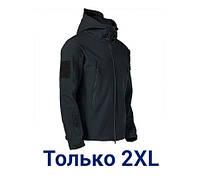 Куртка тактическая демисезонная Softshell Черная (Софтшелл) 2XL
