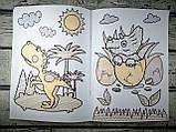Водная раскраска Динозаврики 106821 БАО Украина, фото 3