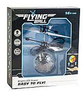 Летающая игрушка оптом Шар
