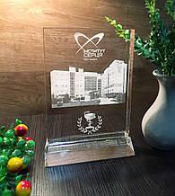 Награда Диплом тип 7