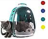 Рюкзак для животных, для кошек и собак CosmoPet, 3 Варианта