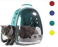 Рюкзак для животных, для кошек и собак CosmoPet, 3 Варианта, фото 1