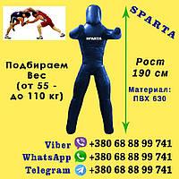 Манекен чучело для борьбы борцовское рост 190 см, вес регулируется 55-110 кг SPARTA