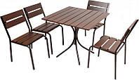 Комплект мебели Анри стол 80х80 см и 4 стула для  открытых площадок кафе, ресторана, паба, нал, безнал, НДС