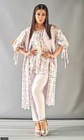 Женский брючный костюм-тройка с перфорацией сиреневый размер 54