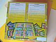Игра настольная Мафия для детей и взрослых, фото 2
