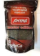 Перец чёрный горошек 1кг HoReCa ТМ «Ямуна»