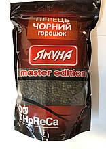 Перець чорний горошок 1кг HoReCa ТМ «Ямуна»