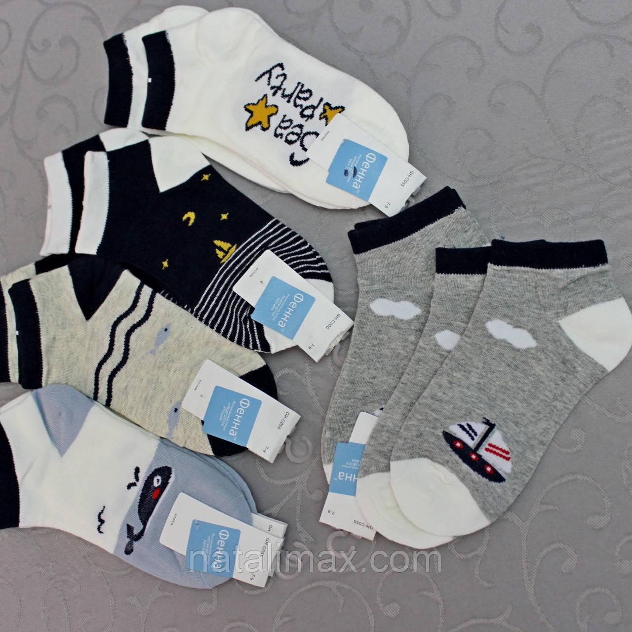 """Носки укороченные для детей, 7-9 лет, """"Фенна"""" . Детские  носки,  носочки для детей"""