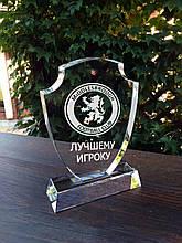 Награда Щит тип 8